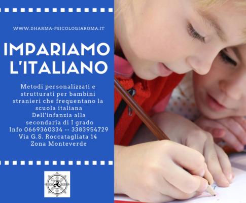 Bambini stranieri e la lingua italiana: quali sono le difficoltà?